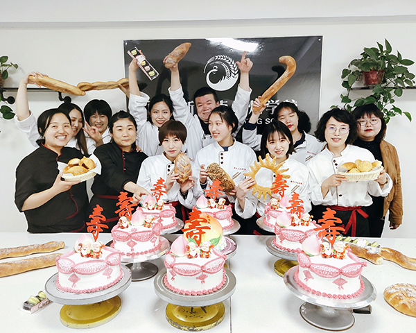 西安烘焙短期培训