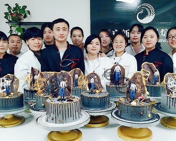 西安蛋糕培训班